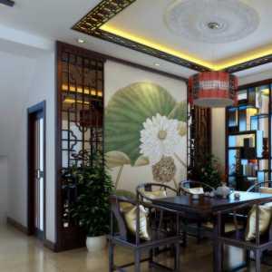 浙北京子绿城装饰