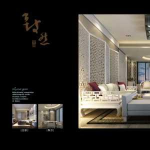 北京市宜居装饰公司