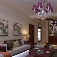 客厅背景墙欧式客厅茶几装修效果图