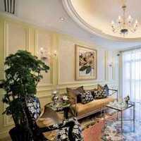 白色现代客厅黑色装修效果图