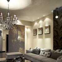 高视装修的家装便宜吗