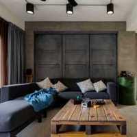 130平方超好的家装风格