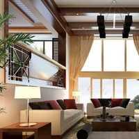 客厅窗帘家居摆件沙发茶几装修效果图
