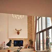 120平米房子投入6万元装修效果如何