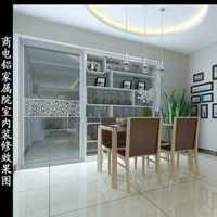 上海柚子装修套餐好不好设计和施工怎么样