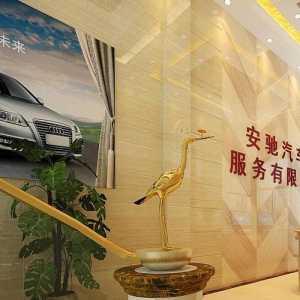 上海百安居装饰