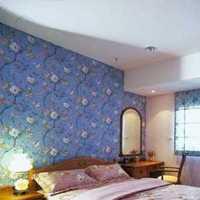 卧室墙面卧室背景墙碎花装修效果图
