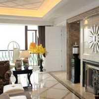長沙70平米房子裝修需要多少錢