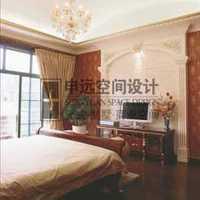 北京140平方米装修大概多少钱