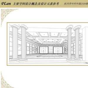 上海裝修排行公司