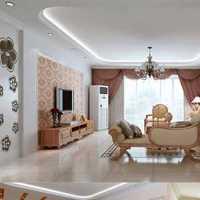 家庭普通裝修如何選燈飾