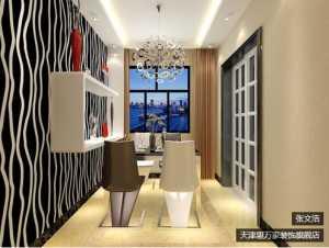 天津40平米一居室新房裝修要花多少錢