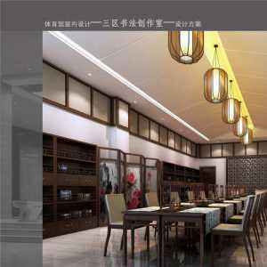 上海樂天裝飾公司
