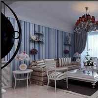 130平方房屋装饰价格