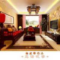 上海 装修设计师