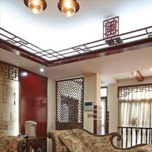 上海东城装饰有限公司
