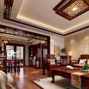 北京一环房子最新报价是多少?