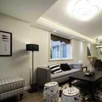 三居客厅吊顶现代客厅装修效果图