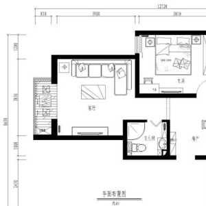 90平老房改造