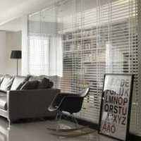 80平米二居室现代简约装修效果图