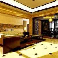 上海大型的家装公司