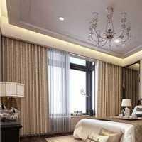 高分求110平米3房2厅的房子装修求帮助