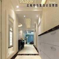 深圳点金装饰有限公司