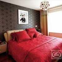 北京红春装饰工程有限公司