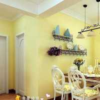 茶几沙发背景墙90平米装修效果图