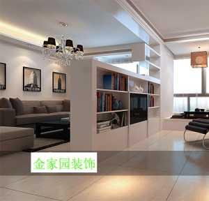 上海兴北居装饰公司