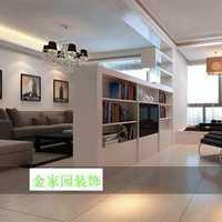 北京裝修地磚白