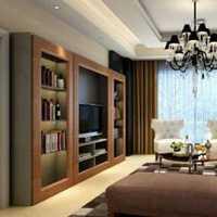 现在南京105平米的房子装修要多少钱