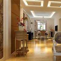 北京美藝雅裝修公司