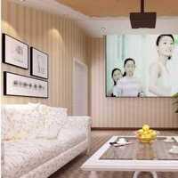 70多平米房子简单装修效果图