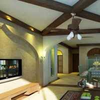 116平米的房子怎样装修