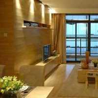 美式客厅沙发实木茶几客厅装修效果图