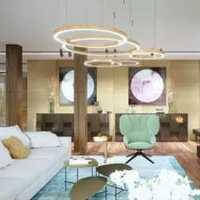 长沙市86平米的房子做一个基本的装修大概需要多少钱