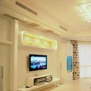 北京婚房装修价格