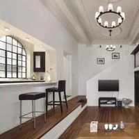 66平米老房装饰报价清单