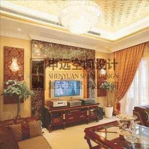 北京易居房地产