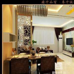 北京梵客家裝公司