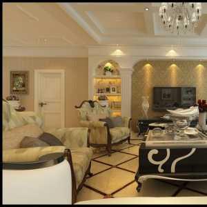 北京130平米3居室毛坯房裝修需要多少錢
