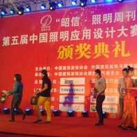 上海市有要装修的朋友吗