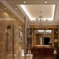 上海119平米三室一厅装修多少钱报价预算