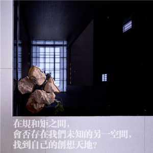 北京装修公司一般半包什么价格