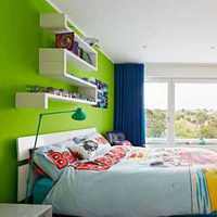 蓝色字母墙儿童房现代装修效果图