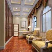 公積金里有3萬多北京首套房能貸多少