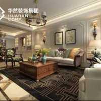大创装饰北京公司