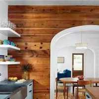 100平方小型房子怎样装修