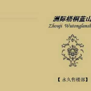 北京甲醛治理公司加盟